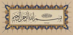 freitag feiertag islam